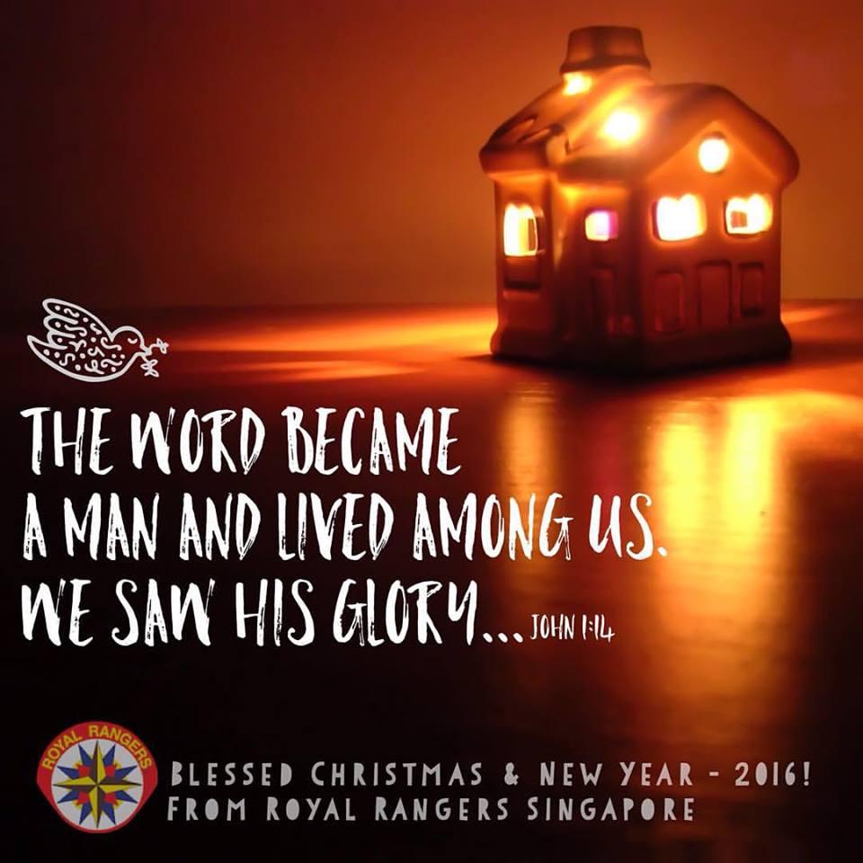 2015 RR Christmas